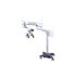 OPMI PROergo - моторизованный стоматологический микроскоп | Carl Zeiss (Германия)