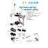 Asa Dental 5032-1 - легкий анатомический артикулятор из литого алюминия в комплекте с лицевой дугой | Asa Dental (Италия)